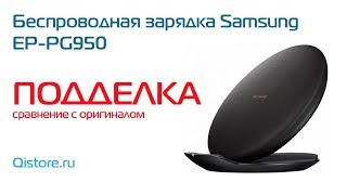видео Беспроводные зарядки для Samsung