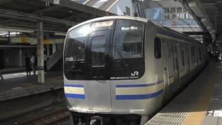 【JR東日本】(WMV720 HD) 横須賀線 E217系 品川駅にて撮影