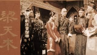 未嫁小姑娘 麗的 梁天來插曲 1974 曲+詞洗華 李寶瑩75重唱版 原唱何雯妮