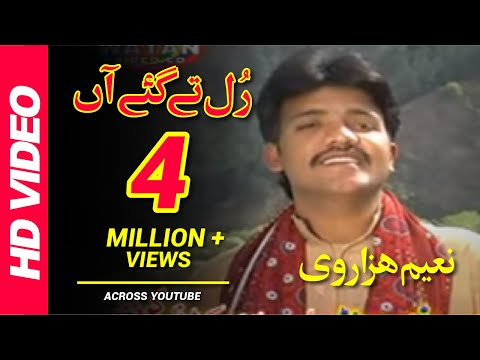 Rull Tay Gaye Aan (Full Song) | Naeem Hazarvi | Superhit Song