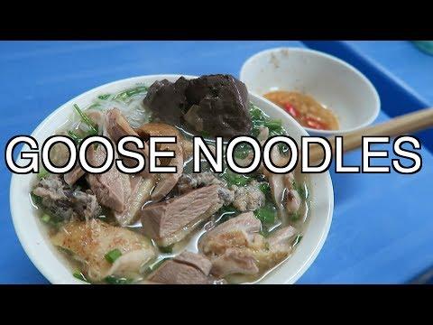HANOI STREET FOOD BUN NGAN - GOOSE NOODLE SOUP
