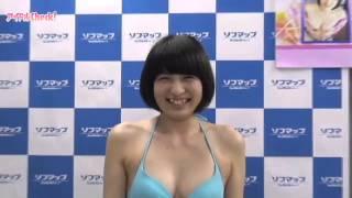 Hカップのグラビアアイドル清水みなが1stDVD『清水みな Sexy Smilemaker...
