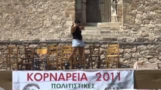Крит-Санторини-2011 ( часть 2)(Поездка на Крит и Санторини., 2013-08-01T22:26:46.000Z)