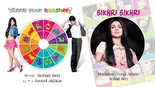 bikhri Bikhri Best Audio Song - What's Your Rashee?|Priyanka Chopra,Harman|Marianne