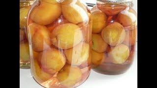 Персики консервированные домашние самые вкусные/Компот из персиков на зиму