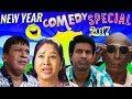 Best of Tamil Comedy Scenes | Tamil Comedy | Vadivelu | Soori | Rajendran