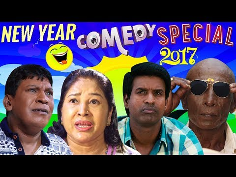 Best of Tamil Comedy Scenes | Tamil Comedy...