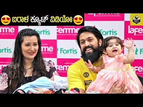 Ayra Yash Funny Reactions In Press Meet | Radhika Pandit Second Baby | Yash Radhika Interview