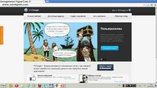 Как зарабатывать на VKTARGET от 50 рублей в час? Обзор VKTARGET | ЗАРАБОТОК В СОЦСЕТЯХ