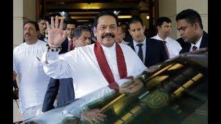 Sri Lanka Parliament votes against Mahinda Rajapaksa govt