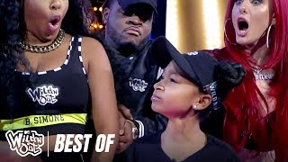 Wild 'N In w/ Your Faves ft. Lay Lay, A$AP Rocky & More | Best of: Wild 'N Out