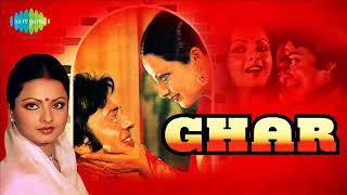Aap Ki Aakhon Mein Kuch - Kishore Kumar & Lata - Ghar (1978)