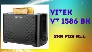 тостер VITEK VT 1586 BK Характеристики Презентация