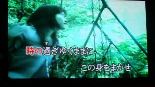 時の過ぎ行くままに 沢田研二 karaoke mr.maron