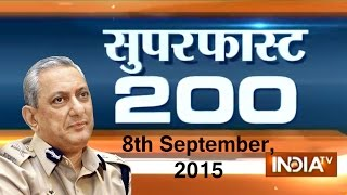 Superfast 200 | 8th September, 2015 - India TV