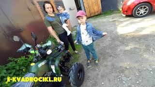 квадроцикл для детей ATV МАУГЛИ SIMPLE 7 зеленый камуфляж