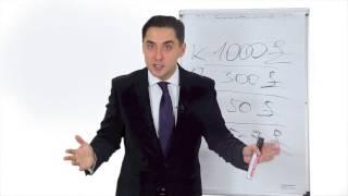 Урок 2 Универсальный закон больших чисел в продажах