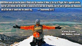 moses in america the whole land of judah in utah deuteronomy 34