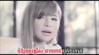 vuclip [Full Story] Album លើសពីFanបានអត់ Serymun ft Sok pisey (Lers Pi Fan Ban Ot) Khmer song SD VCD 163