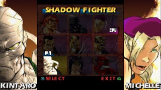 Gekido: Urban Fighters All Characters [PSX]