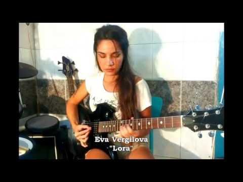 Eva Vergilova   Lora (original)