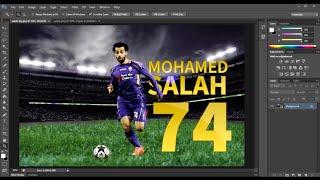 تعديل و تركيب صورة اللاعب محمد صلاح باحترافية