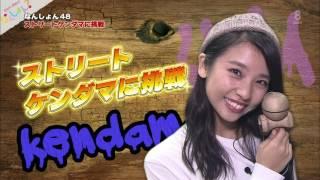 2016/10/14 OHK岡山放送(岡山・香川) 山尾梨奈 なるべくブロックノイ...