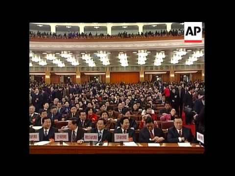 Opening session of National People's Congress
