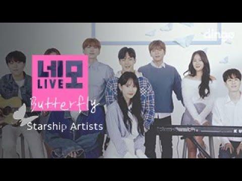 Starship Artists (케이윌, 소유, 유승우, 마인드유, 몬스타엑스, 우주소녀, 정세운) - Butterfly [네모라이브]