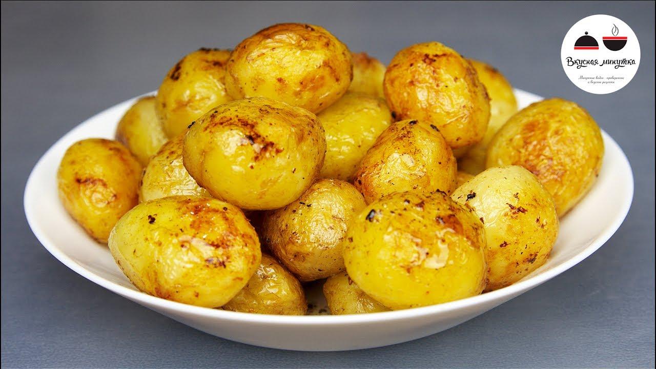 Как сделать картошку золотистой фото 230