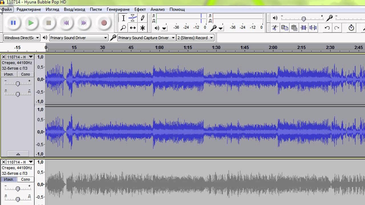 Как аудиозапись сделать mp3 фото 546