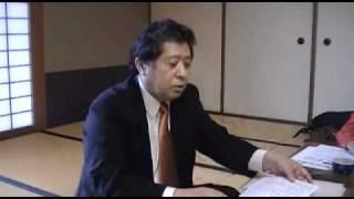 平成21年11月21日 國體護持塾 勉強会(みすまる)にて収録 (論文...