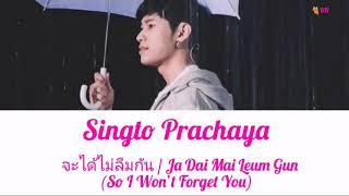 Download lagu Singto Prachaya cover Ost. Sotus S Series [Je dai mai leum gun - Bird Thongchai] [THAI/ROM/ENG]