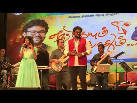 Satyaprakash and Alka : Raasali
