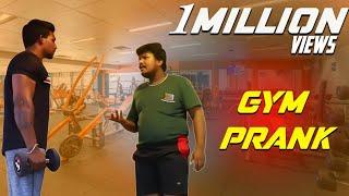 GYM PRANK | Prankster Rahul | Prank video | Tamil prank show | pranks | PSR