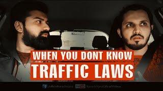 WHEN YOU DONT KNOW TRAFFIC LAWS | KARACHI VYNZ | SHELL PAKISTAN | | Mansoor Qureshi MAANi