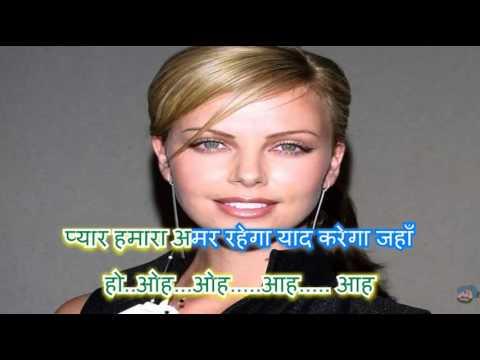 Pyar Humara Amar rahega karaoke only for male singer By Rajesh Gupta