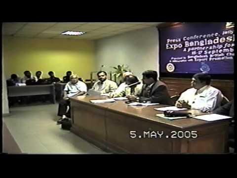 VTS 01 1  Expo Bangladesh 2005