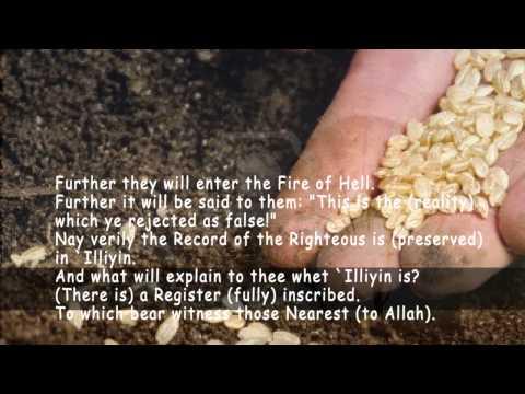 83 Surah Al mutaffifin recited by Ayaz