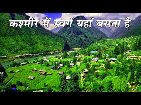 कश्मीर की इस जगह को कभी नहीं भुला पाओगे| Chatpal  Kashmir|Chatpal- Kashmir Offbeat Places