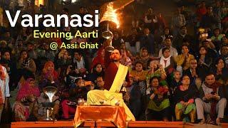 Varanasi Ghat and Aarti, काशी के घाट और सायंकालीन आरती