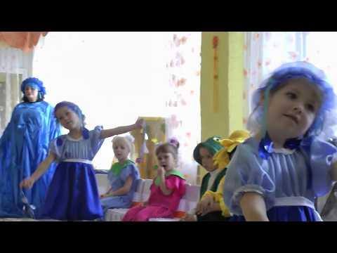 Танец капелек на осеннем утреннике 2017 в средней группе. Муз. рук.  Бакаева Е.  А.