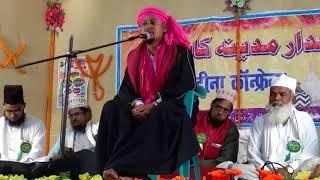 Mushahid raza chaturvedi Ka umda khetab sune 765449
