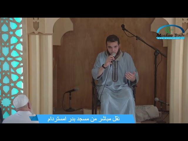الامام الحسين يونس: خطبة الجمعة من مسجد بدر