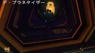 [PS4] ラチェット&クランク THE GAME ボクちゃんの部屋 トロフィーガイド