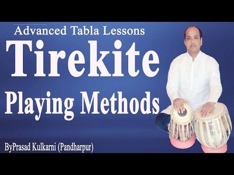 तिरेकीट बजाने का तरिका/(Tirakit Playing Methods)