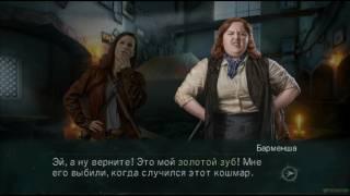Фантастические твари: Дела. Дело 2 (на русском языке)