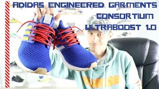 adidas consortium engineered garments