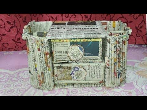 DIY desk organizer||how to make a desk organizer using news paper and cardboard|| newspaper craft.