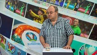 Артём Франков о шансах сборной Украины на Евро 2020